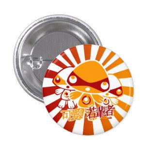 Junior Mascot Button