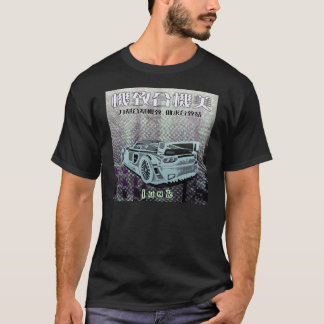 junk car - 0035 T-Shirt