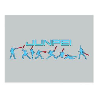 Junpei - Home Run! Postcard