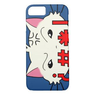 Jure el gato - caso del iPhone 7 Funda iPhone 7