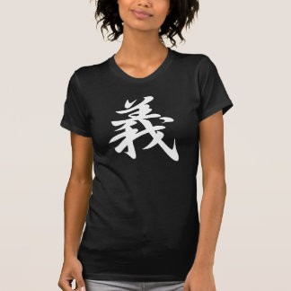 Justice (Gi: Justice) T-Shirt