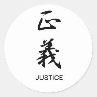 Justicia - Seigi Pegatinas