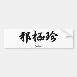 Justine translated into Japanese kanji symbols. Bumper Sticker