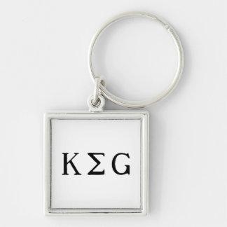K E G Silver-Colored SQUARE KEYCHAIN