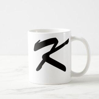 ¡K está para el dulce del asesino Tazas De Café
