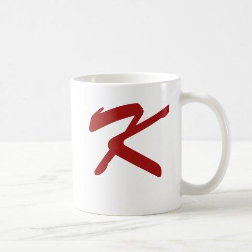 ¡K está para el dulce del asesino! Taza Clásica