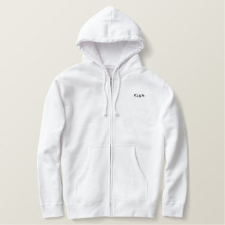 K.I.S.S. EMBROIDERED HOODIE
