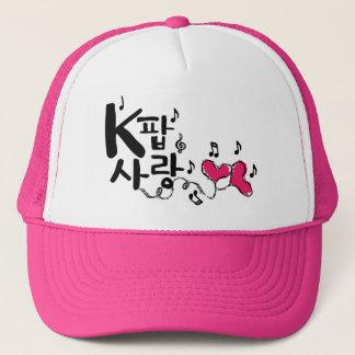 K-POP sarang Trucker Hat
