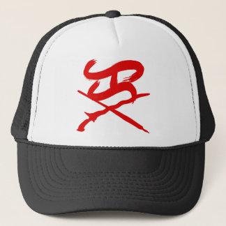 Ka Logo hat