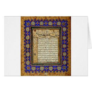 Kıta by Sheikh Hamdullah Card