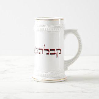 Kabbalah Beer Stein