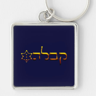 Kabbalah Keychains