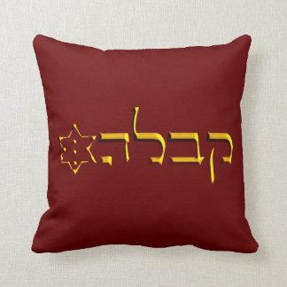 Kabbalah Pillow