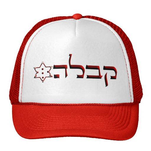 Kabbalah Trucker Hat