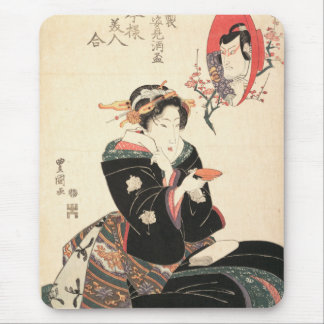 Kabuki Actor Reflected in a Sake Cup Mouse Pad