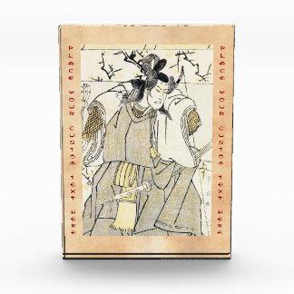 Kabuki Actor Samurai with Katana and Bow Shunsho Acrylic Award