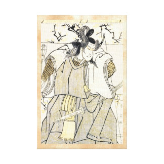 Kabuki Actor Samurai with Katana and Bow Shunsho Gallery Wrapped Canvas