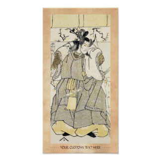 Kabuki Actor Samurai with Katana and Bow Shunsho Print