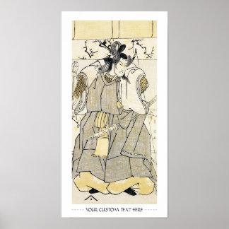 Kabuki Actor Samurai with Katana and Bow Shunsho Poster