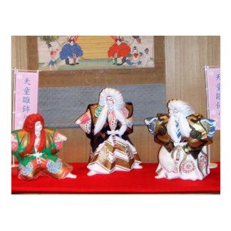 Kabuki dance postcard