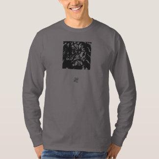 Kabuki intellectual heaping 卍 & firm discernment T-Shirt