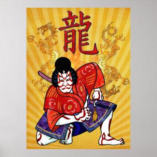 Kabuki Japanese Actor Folk Art Poster