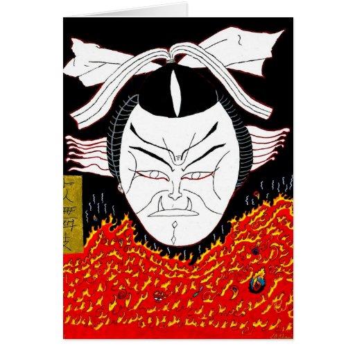 kabuki lunes tarjetón