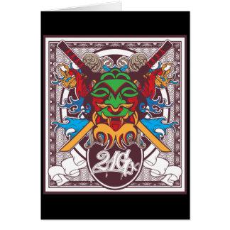 Kabuki Mask Greeting Card