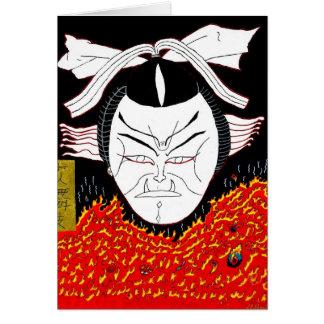 kabuki mon greeting cards