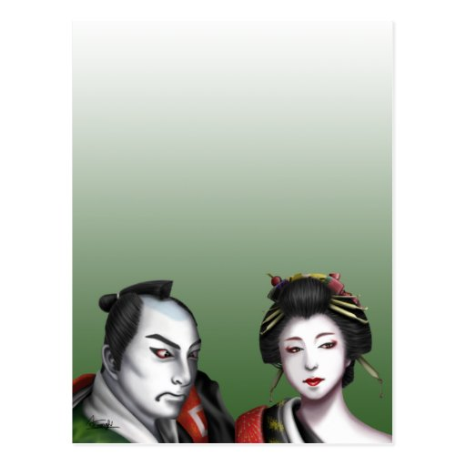 Kabuki Postales