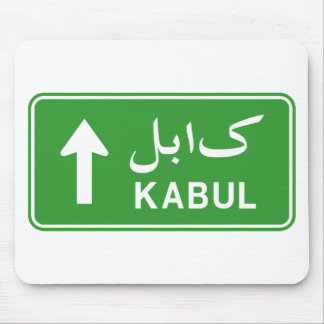 Kabul, Afghanistan Highway Traffic Street Sign Mouse Pad
