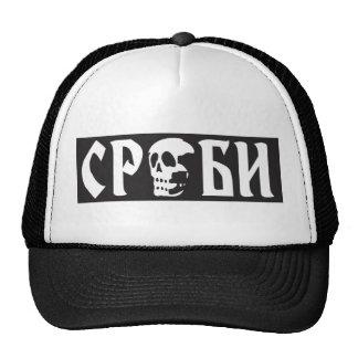 Kacket Srbi Trucker Hat