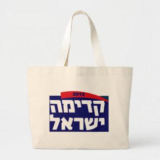 Kadima 2012 jumbo tote bag