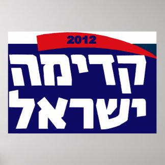 Kadima 2012 Poster