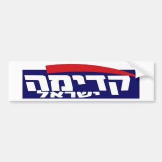 Kadima Car Bumper Sticker