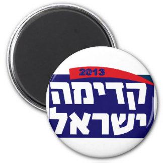 Kadima Israel 2013 Imán Redondo 5 Cm