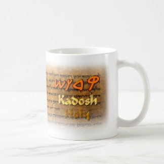 Kadosh/santo en escritura paleo-Hebrea Taza