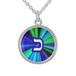Kaf, Chaf - 3D Effect Sterling Silver Necklace