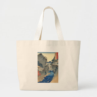 Kago Watashi Hida Large Tote Bag
