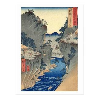 Kago Watashi Hida Postcard