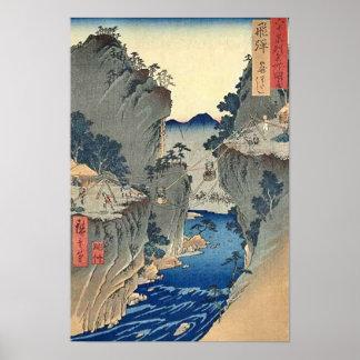 Kago Watashi Hida Poster