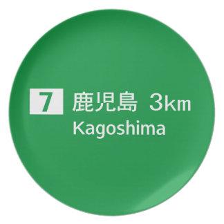 Kagoshima, Japan Road Sign Party Plates
