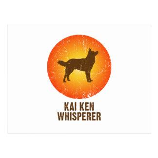 Kai Ken Postcard
