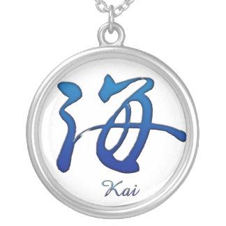 Kai Pendant
