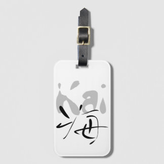 KAI-Your firstname in Japanese Kanji Luggage Tag