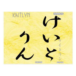 Kaitlyn Tarjetas Postales