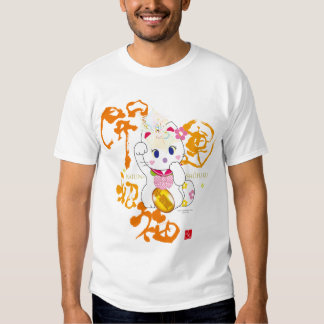 kaiun mori-Maneki nekoA Tee Shirt