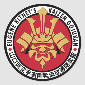Kaizen Gojukan - logotipo grande Pegatina Redonda