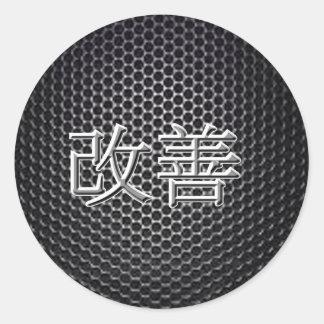 Kaizen (mejora) pegatina redonda