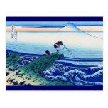 Kajikazawa en grabar en madera del vintage de la tarjetas postales